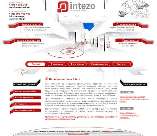 intezo by